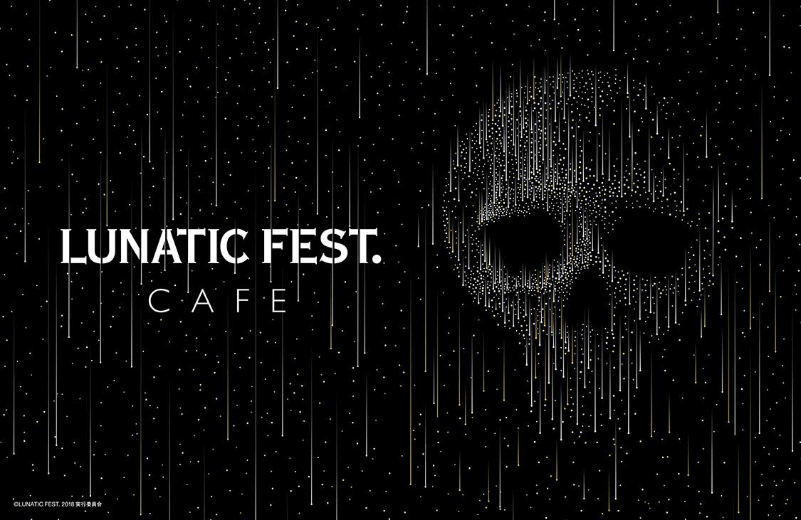 LUNATIC FEST. CAFE